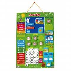 Календарь магнитный Vladi Toys (укр) (VT5555-04)