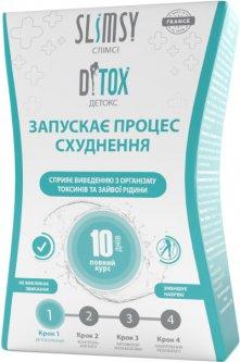 Диетическая добавка Slimsy Детокс выведение токсинов и лишней жидкости 10 стиков (3760160411432)