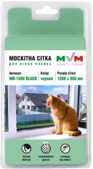 Москитная сетка для окон MVM клеящаяся 1500х900 WN-1500 Черная