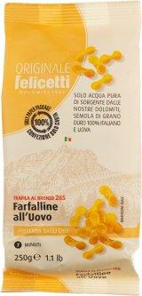Макароны Felicetti Фарфаллине с яйцом 250 г (8000755582655)