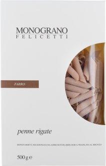 Макароны Felicetti Monograno Пенне Ригате из зерна Спельта 500 г (8000755011698)