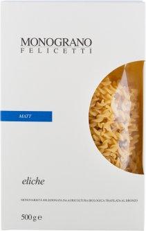 Макароны Felicetti Monograno Элика 500 г (8000755021727)