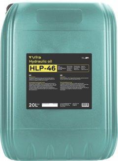 Масло гидравлическая Vira HLP 46 20 л (VI0380)