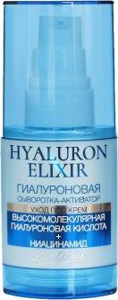 Гиалуроновая сыворотка-активатор Liv Delano 35 г (4811248007975)