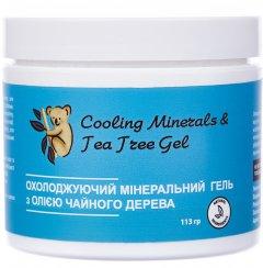 Охлаждающий обезболивающийминеральныйгель Tea Tree Therapy CoolingMinerals по рецептуреJason с маслом чайного дерева113 г (769360846542)