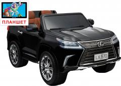 Электромобиль Kidsauto Lexus LX-570 4x4 (DK-LX570) (6903351805703)