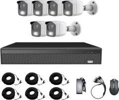Комплект видеонаблюдения CoVi Security ADH-6W KIT (9338)