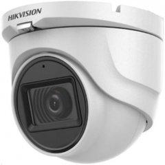 Turbo HD-TVI видеокамера Hikvision DS-2CE76D0T-ITMFS (2.8 мм)