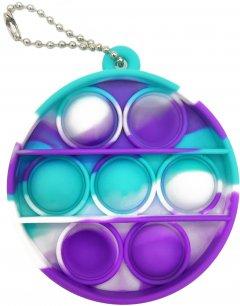 Игрушка-антистресс Pop-it QL065434 брелок круг разноцветный (QL065434_small_circle) (2218062021205)