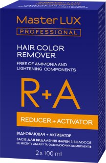 Комплект для удаления краски с волос Supermash Master LUX professional (4823001600040)