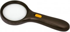 Лупа ручная Ridni с LED подсветкой 2.5х 75 мм (RD-9986B)