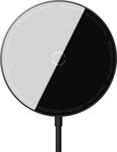 Беспроводное зарядное устройство Baseus Simple Mini Magnetic 15W (WXJK-F01)