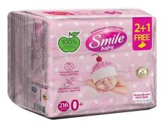 Салфетки влажные Smile baby для младенцев с клапаном Мультипак 2+1 72 шт (42106776_4823071639698)