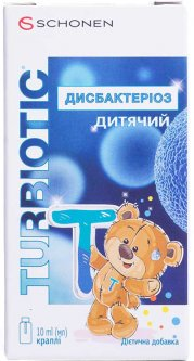 Турбиотик дисбактериоз детские капли 10 мл (000000748)