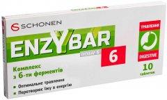 Энзибар 6 таблетки комплекс ферментов для улучшения пищеварения блистер 10 шт (000001034)