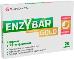 Энзибар Голд комплекс 15 ферментов для улучшения пищеварения 20 таблеток (000001087)