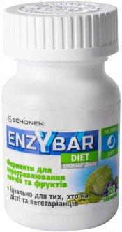 Энзибар Диета ферменты для переваривания овощей и фруктов 20 таблеток (000001088)