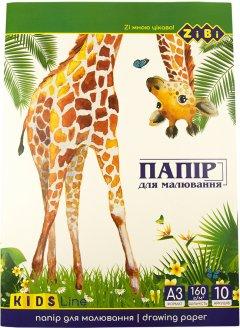 Набор бумаги для рисования ZiBi А3 4 шт по 10 листов 160 г/м² (ZB.1411)