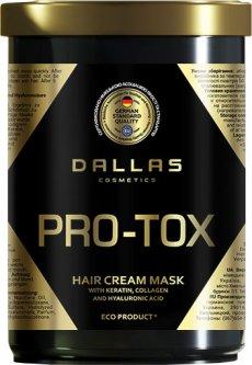 Крем-маска для восстановления структуры волос Dallas Hair Pro-tox с коллагеном и гиалуроновой кислотой 1 л (4260637723215)