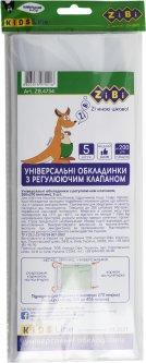 Набор универсальных обложек ZiBi Kids Line с регулирующим клапаном 500х270 мм 5 шт (ZB.4734)