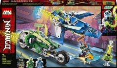 Конструктор LEGO Ninjago Скоростные машины Джея и Ллойда 322 детали (71709)