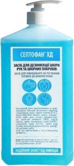 Дезинфицирующее средство Септофан ХД для рук и кожных покровов 1 л (4820159422043)