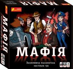 Настольная игра Ranok-Creative Мафия (349463) (4823076145972)