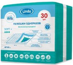 Пеленки гигиеничные одноразовые Lindo U 51802 Влаговпитывающие 40х60 см 30 шт (4826721518022)