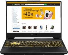 Ноутбук Asus TUF Gaming F15 FX506LH-HN110 (90NR03U1-M07860) Fortress Gray + фирменный рюкзак