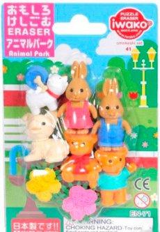 Набор ластиков для карандаша Iwako Парк животных 8 шт (ER-BRI061) (4991685190031)