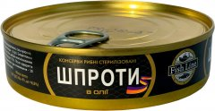 Шпроты в масле Fish Line 150 г (4820005891856)