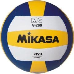 Мяч волейбольный Mikasa MGV-260