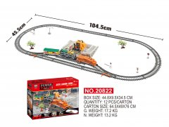 Игровой набор Baisiqi Железная дорога 34.5х45х9.5 см (20822) (6900001234142)