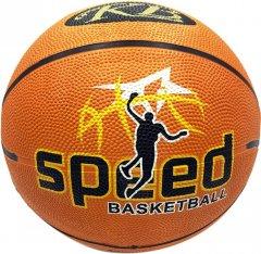 МячбаскетбольныйNewtSpeedBasketBall№5 (NE-BAS-1029)