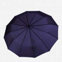 Зонт складной Doppler 746863DMA полный автомат Синий