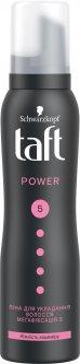 Пена-мусс для волос Taft Power Нежность кашемира Мегафиксация 5 150 мл (4015001003697)