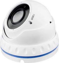 AHD антивандальная видеокамера Green Vision GV-052-GHD-G-DOA20V-30 1080Р (LP4936)