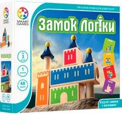 Настольная игра Smart Games Замок логики (5414301521792)