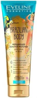 Сияющий эликсир для лица и тела 6в1 Eveline Cosmetics Brazilian Body Glow Elixir 150 мл (5903416006916)