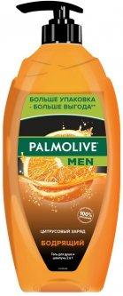 Гель для душа-шампунь Palmolive Men Цитрусовый заряд Бодрящий мужской 2 в 1 для тела, лица и волос 750 мл (8693495050180)