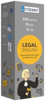 Карточки для изучения английского языка English Student Legal 500 шт (9786177702237)