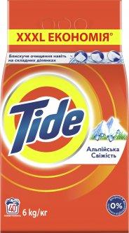 Стиральный порошок Tide Альпийская свежесть 6 кг (5413149837997)