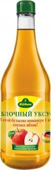 Уксус Kuhne di Mele яблочный 5% 750 мл (40122083)