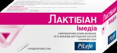 Диетическая добавка PiLeJe Лактибиан Имедиа пробиотик 4 стика (3401528534805)