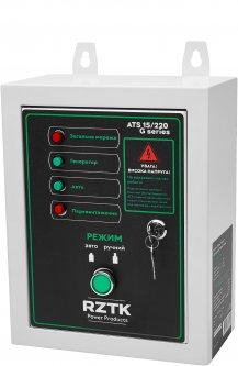 Блок автоматического управления генератором RZTK ATS 15/220 G Series