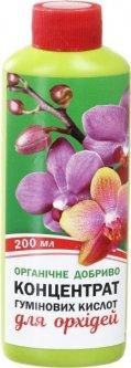 Концентрат гуминовых кислот Organic EXTRA для орхидей 200 мл (10509091)
