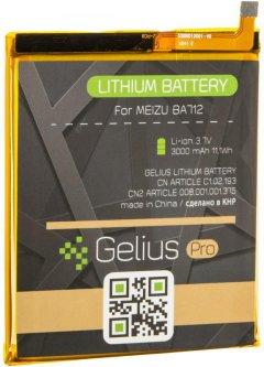 Аккумулятор Gelius Pro Meizu BA712 (M6s) (3000 мАч) (2099900758423)