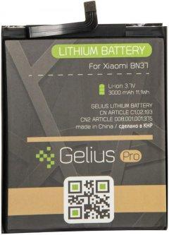 Аккумулятор Gelius Pro Xiaomi BN37 (Redmi 6/6a) (3000 мАч) (2099900758621)
