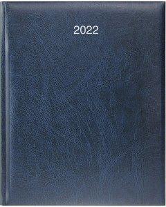 Датированный еженедельник Brunnen Бюро Miradur синий А4-152 страницы (73-761 60 302)
