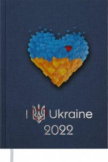 Ежедневник датированный Buromax Ukraine A5 на 336 страниц Серый (BM.2128-09)